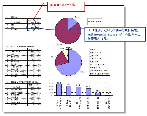 126_matsuzawa_016_1