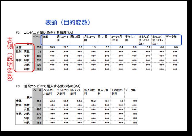 126_matsuzawa_016_2
