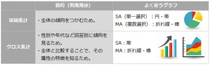 126_matsuzawa_016_3