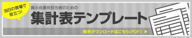 127_yokota_04_2