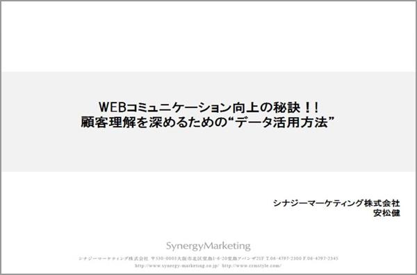 131_sakurada_016_03