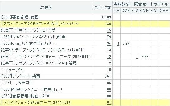 131_sakurada_016_06