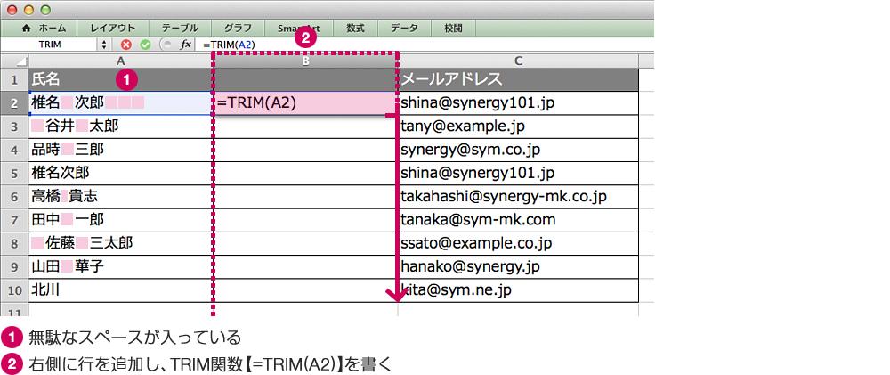133_matuzawa_2-1-1