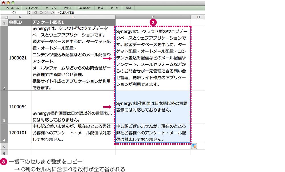 133_matuzawa_2-2-2