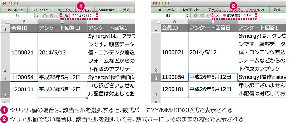 133_matuzawa_3-1-2