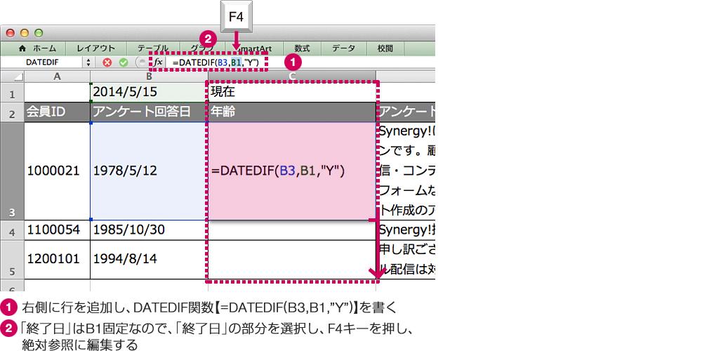 133_matuzawa_3-2-1