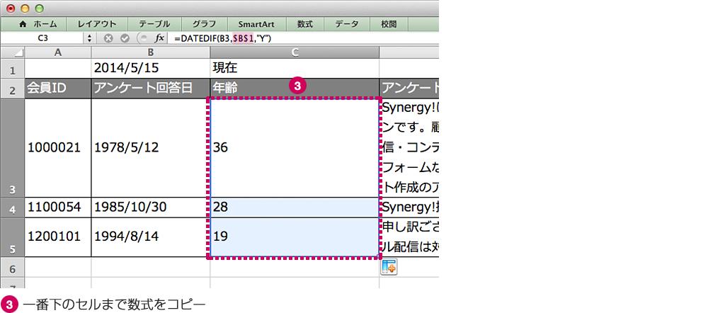 133_matuzawa_3-2-2