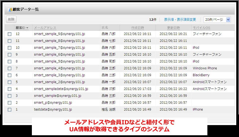 139_matuzawa_01