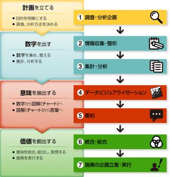 140_yasumatu_01