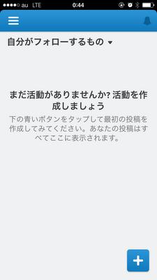 20140204_6_EasyFollowAppP1-resized-600