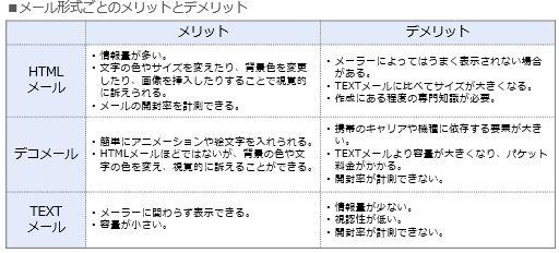 150_matuzawa_02