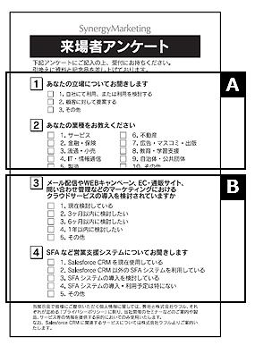 169_matuzawa06