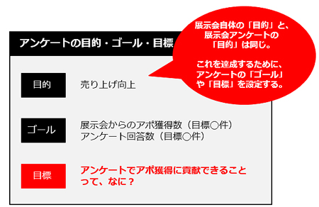 169_matuzawa_02