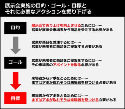 169_matuzawa_04