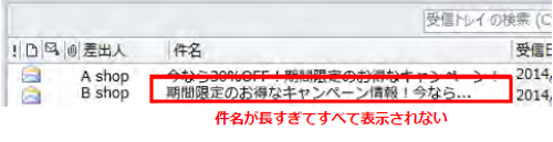 175_matuzawa_02