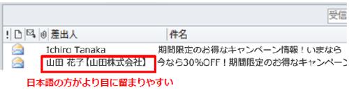 175_matuzawa_04