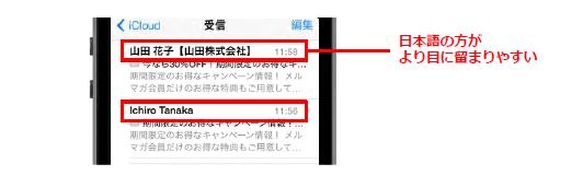 175_matuzawa_05