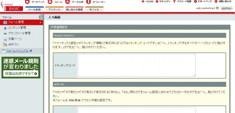 198_masumi_02