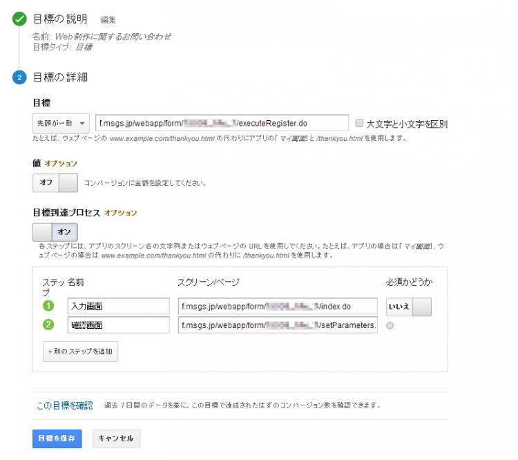 198_masumi_05