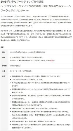 208_kuramoto_03
