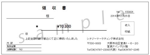 208_kuramoto_08