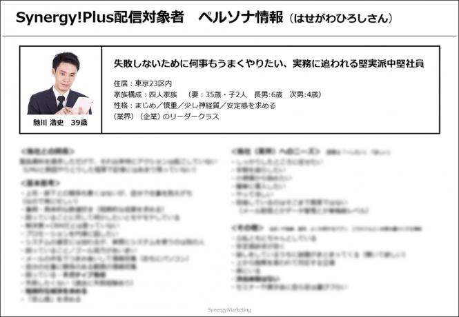 226_shibata_01