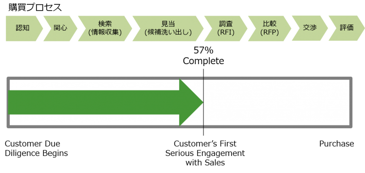 237_kitamura_01_1