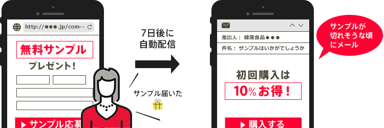 240_higashinaka_01_2