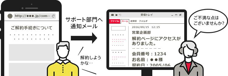 240_higashinaka_01_4