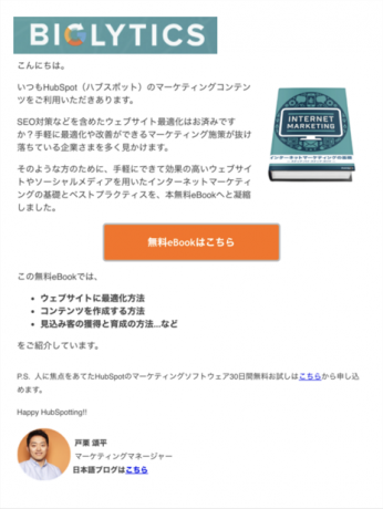 243_toguri_01_1