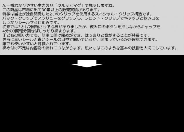 239_ogawa_07_3
