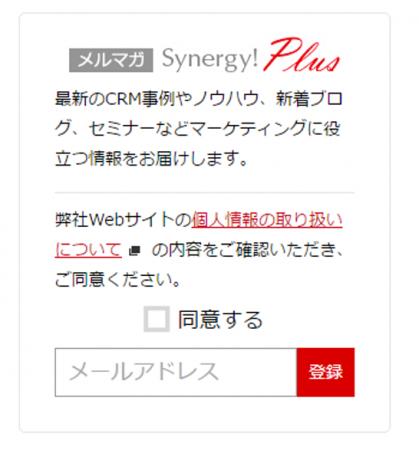 246_suzuki_01_3
