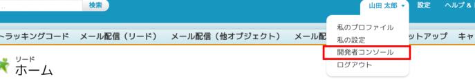 20150107009