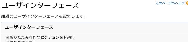 20150115009