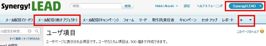 2-1_mail