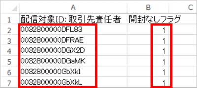 新規ファイル②
