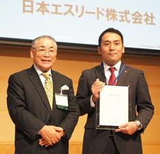CRM協議会の藤枝純教会長(写真左)と 日本エスリードの事業本部企画課丸井達郎係長(同右)