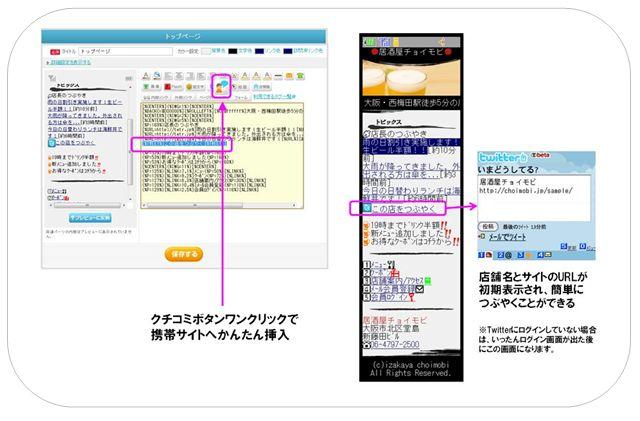 imagebuzz.jpg