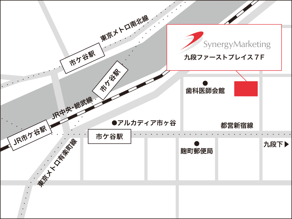 シナジーマーケティング東京本社周辺地図