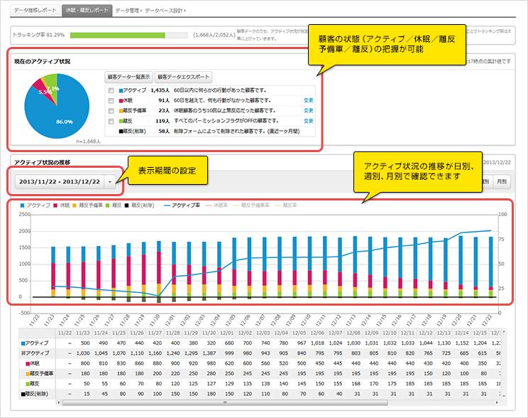 pic_report_02.jpg