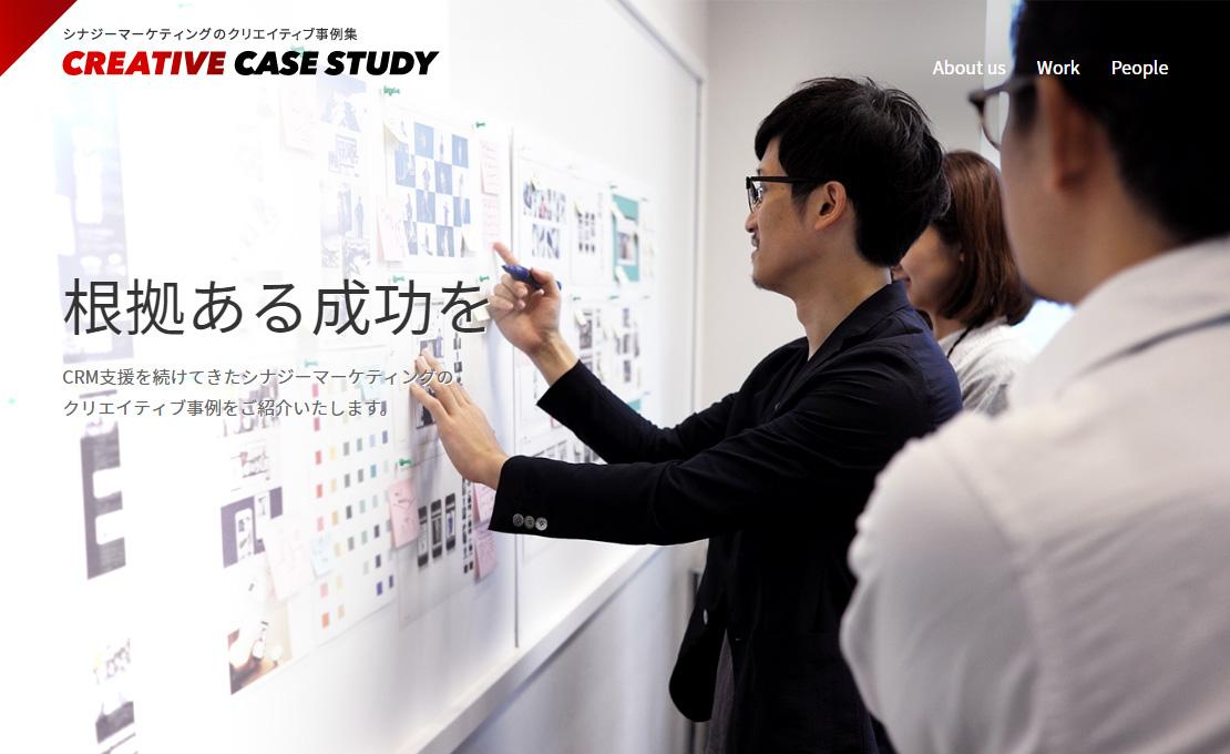 Strategic Communication Designing