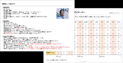img_sol_writting_01
