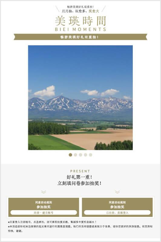 中国語サイト