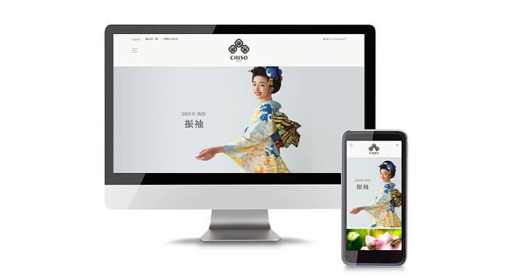 千總 - 公式サイト -