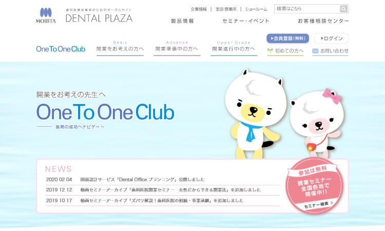Webサイト「OneToOneClub」トップページイメージ