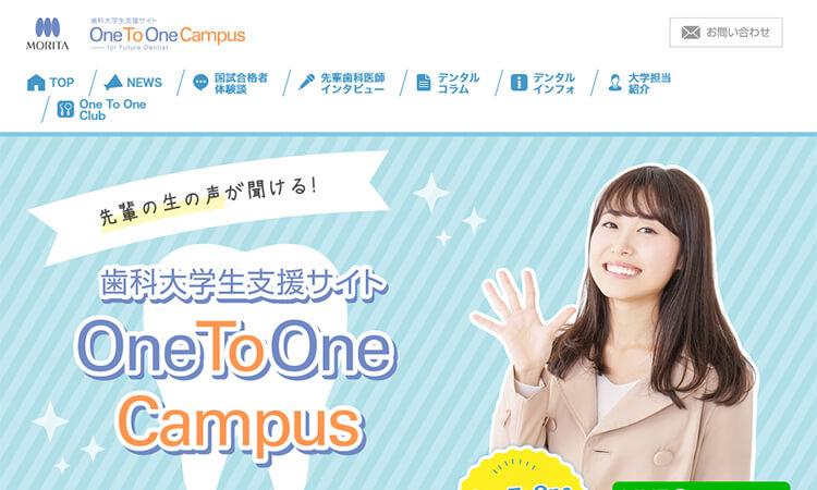 Webサイト「OneToOneCampus」トップページイメージ
