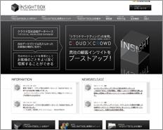 クラウド型社会知データベース「iNSIGHTBOX」