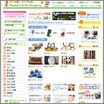 シャディのギフト&ショッピング Webサイト