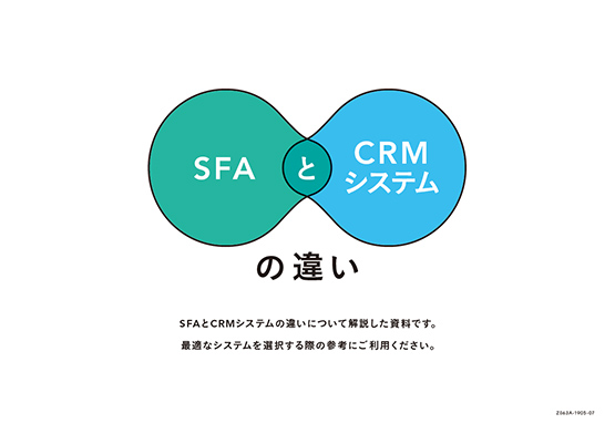 sfa_crm_differences