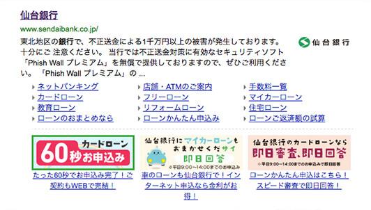「ハイサイト」での表示イメージ